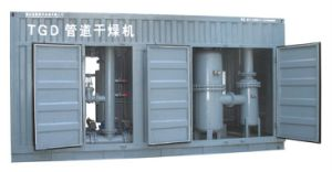 High Quality Mobile (Movable) Compressed Air Dryer for Pipeline