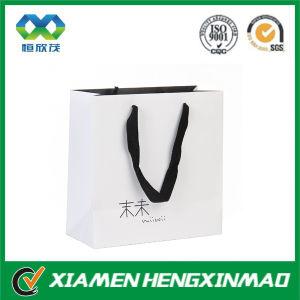 China Manufacturer Custom White Paper Bag