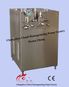 500L Milk High Pressure Homogenizer (GJB500-25) pictures & photos