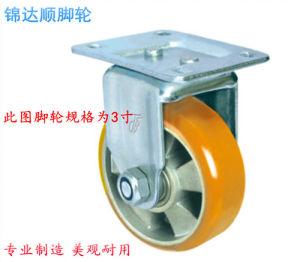 Fixed Caster with PU Wheel Aluminium Core