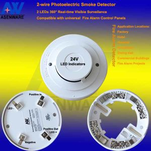 Factory 24V Photoelectric Smoke Detector pictures & photos