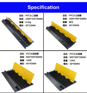 1-5 Channels Flexible Cable Ramp/Rubber Cable Ramp for Floor/Cable Ramp pictures & photos