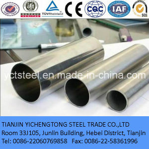 ASTM 304 Oval Stainless Steel Seamless Tube (YCT-S-127) pictures & photos