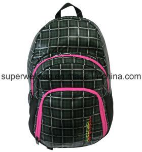 Leisure Double-Shouder Backpack Bag