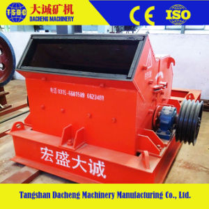Dacheng Mining Machinery Hammer Crusher pictures & photos