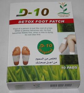 Detox Foot Patch - Jun Gong Brand pictures & photos