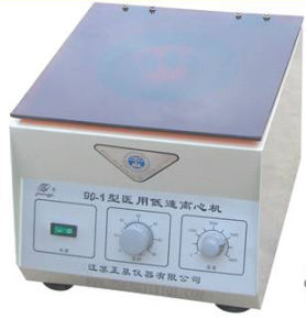 Low Speed Centrifuge (90-1)