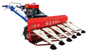 Power Tiller, Mini Paddy Reaper 4gl150 pictures & photos