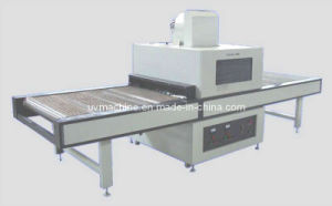 Double Side UV Lamp/ UV Coating Machine (XH-206-1000)