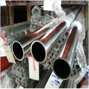 Qingdao Stainless Steel Sanitary Tube (304 304L 316L)