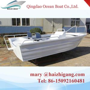 4.5m 15FT Hunt Aluminum Fisherman Craft Yacht for Family Fishing pictures & photos