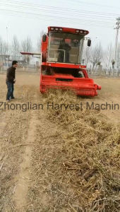 2500 mm Cutter Width Harvester for Peanut Collecting pictures & photos