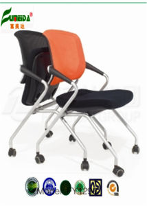 Staff Chair, Office Furniture, Ergonomic Mesh Office Chair (FY1293) pictures & photos