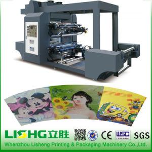 2 Color Non Woven Fabric Flexo Printing Machine pictures & photos