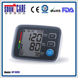 76.8 X  60mm LCD Arm Blood Pressure Monitor (BP80EH)