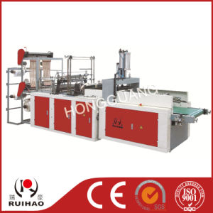 Computer Cutting-off Continuous-Rolled Vest/Flat/ Sanitary Bag Making Machine pictures & photos