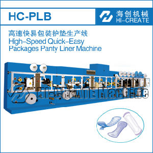 Economic Winged Sanitary Napkin Machine (HC-SN-SA)