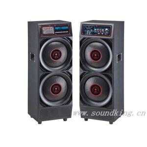 Hi-Fi Active Speaker System Sound/Stage Speaker (JF-33)