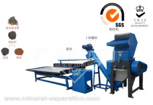 Water Type Recycling Separating Copper Wire Machine pictures & photos