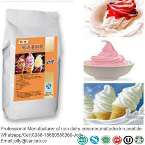 Instant Powdered Yogurt Making for Yogurt Culture pictures & photos