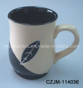 Ceramic Tea Cup with Embossment
