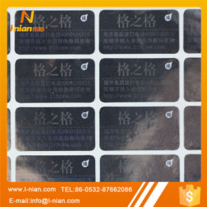 Custom Laser Anti-Counterfeit Holographic Sticker pictures & photos