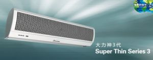 Super Thin 3 Air Door/Air Curtain (Cross Flow) pictures & photos