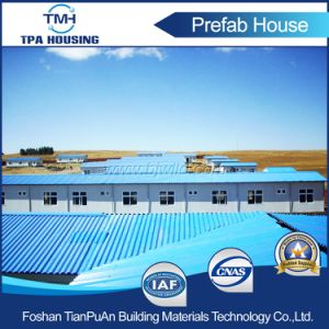 Hot Quality Cheap Prices Sales Prefab Small House for Sale pictures & photos