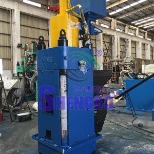 Automatic Metal Scissel Chips Briquette Machine (CE) pictures & photos