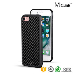 2017 Newest Double Protective Case PC TPU Carbon Fiber Cellphone Case for iPhone 7 pictures & photos