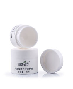 5g Plastic Cream Jar for Gift Eye Cream Jar pictures & photos
