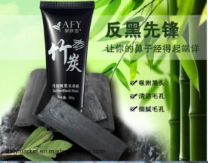AFY Suction Black Mask Bamboo Carbon Blackhead Removal Nose Care Mud Mask pictures & photos