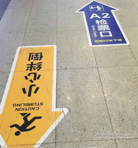 Caution/Attention/Remind Vinly Permanent Adhesive Floor Sticker With Custom pictures & photos