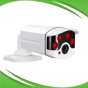High Quality and Elegant Design Housing Ahd IR CCTV Camera pictures & photos