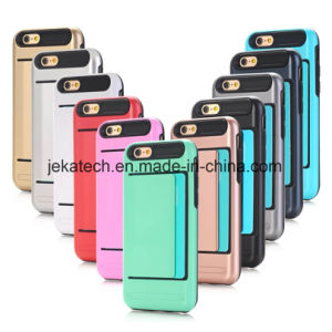 Hybird Plug-in Card Shield Armor Case for iPhone 7 pictures & photos