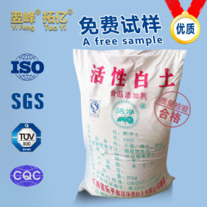 Food Grade Activated Clay, Food Additives pictures & photos