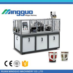 High Quality Handle Cup Making Machine pictures & photos