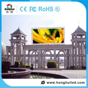 Outdoor Advertising Full Color P8 LED Billboard for Digital Display pictures & photos