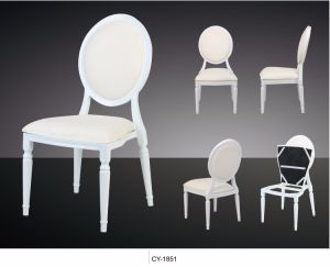 New White Leather Hotel Restaurant Dining Chair pictures & photos