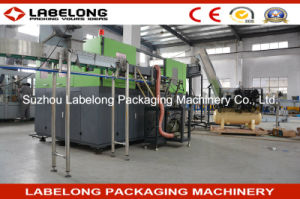 5liter Lagre Plastic Blow Molding Machine/Blowing Moulding Machiery pictures & photos