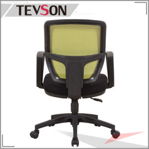 Simple Style MID Back Office Mesh Chair for Staff, Teacher or Task pictures & photos