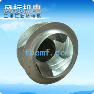 FFU Air Purifier DC Centrifugal Fan