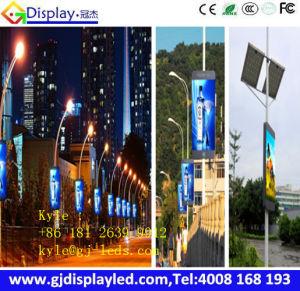 G-Top LAN/WiFi/3G Intelligent Management Street Lighting Pole LED Display