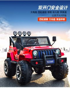 New Design and Best Battery Operated Children Toy Car LC-Car-066 pictures & photos