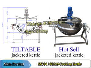 500L Jacketed Kettle Jacketed Cooking Kettle pictures & photos