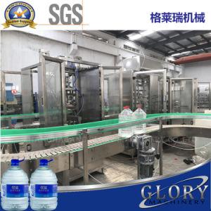 Factory Price Auto 1 Gallon Bottle Filling Machine pictures & photos