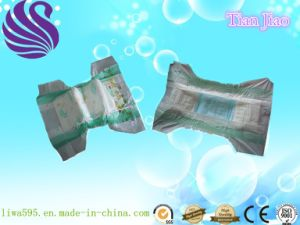 2017 Newest Baby Adult Diaper Made by Baby Diaper Machine pictures & photos