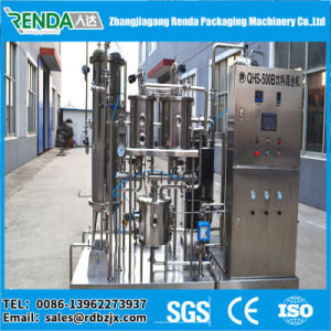 Complete Automatic Carbonated Beverage Bottle Filling Soft Drinks Making Machine pictures & photos
