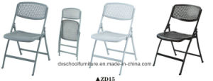 High Quality Steel Frame Plastic Mesh Chair for Folding pictures & photos