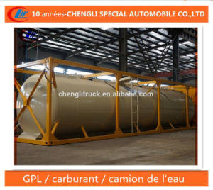 10cbm/5t LPG Gas Storage Tank pictures & photos